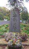 Nayotake4_2