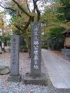 Ujisato1
