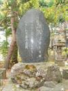 Ujisato2_2