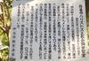 harisutosu