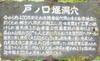Iimoriyama7