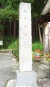 Katamorikou