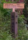 Katamorikou1